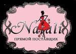 Natali — женская одежда оптом, дропшиппинг