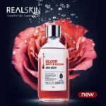 Эксклюзивная линейка бренда REALSKIN - завораживающий дизайн ( эссенции, эмульсии, сыворотки тоники)