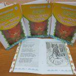 """""""Утро - чистая страница"""" - сборник стихов Ксении Бурлак"""