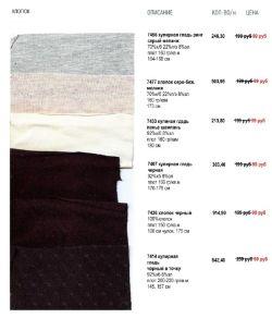 NEWFORM — одежда и бельё для беременных
