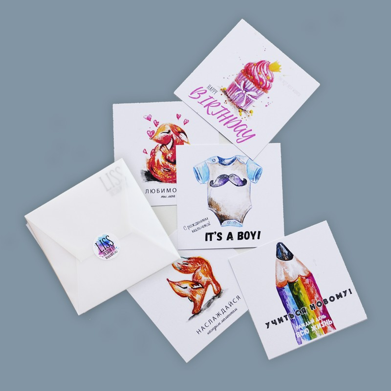 Дизайнерские открытки оптом