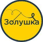 Цех для пошива детской, женской и мужской одежды
