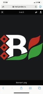 Белорусские продукты оптом и в розницу