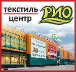 РИО Иваново — текстиль оптом от производителя
