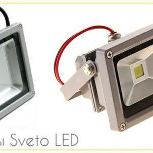 Светодиодные прожекторы. Огромный выбор светодиодных прожекторов, все виды и модификации