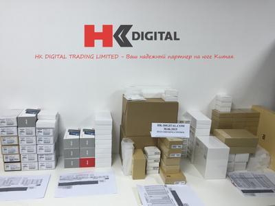 Формируем и высылаем заказы нашим клиентам. :)