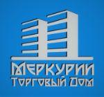 стройматериалы оптом в Москве и Московской области