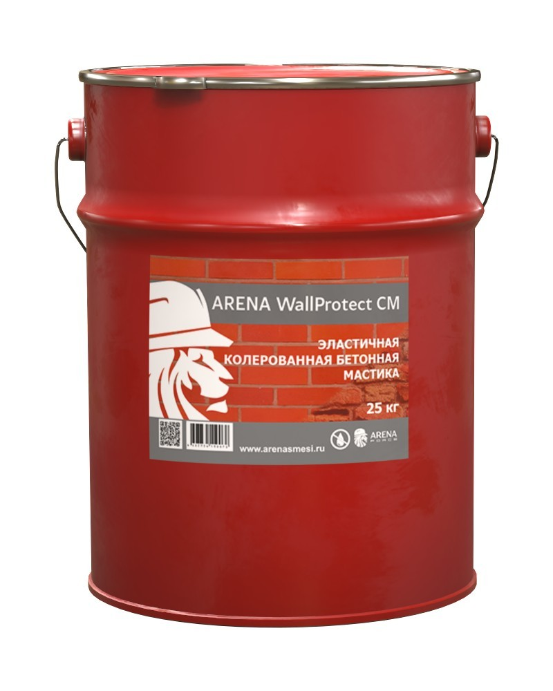 жидкая резина для бетона купить в екатеринбурге