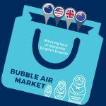 первый маркетплейс английских брендов в России