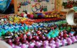бусины, бижутерия и товары для рукоделии