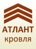 Атлант Кровля — производство кровельных материалов