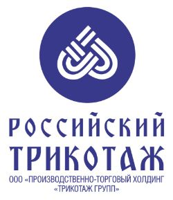 Фабрика Российский трикотаж — трикотаж оптом
