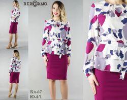 5a941fd1c0e Бергамо — женская одежда оптом