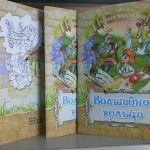 Новая книжка-раскраска от Ольги Митькиной