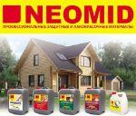 средства для защиты деревянных и минеральных поверхностей