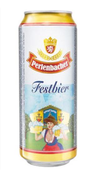 Festbier                                                                                          страна производитель Германия    •  Пиво:Светлое, Фильтрованное •  Стиль:Лагер, Мерцен / Октоберфест, Немецкий Лагер •  Регион:Германия •  Производитель:Eichbaum •  Бренд:Eichbaum •  Тип ферментации:Низовое брожение •  Крепость:5.5% •  Объем:0.5 л •  Количество в упаковке: 24
