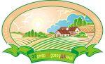 магазин товаров для дома, дачи и сада