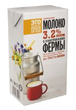 Молоко 3,2% 950г. TBA