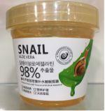 Алое Snail Aloe 98%