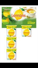 натуральный лимончик рубленный одноразового употребления