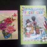 оптовые продажи игрушек, канцелярии, сувениров, открыток