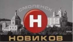 ИП Новиков И. М. — производство колбасы и колбасных изделий