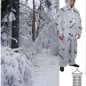 Маскировочный костюм Клякса