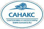 Санакс — оптовый поставщик сантехники по ЮФО и Центральному региону России