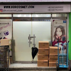 розничный магазин в Сеуле