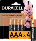 Батарейка Duracell Basic AAA LR03 4BL