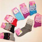 Носки, колготки оптом для всей семьи( лето,осень,зима). От 8 руб