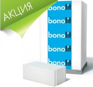 Продли своё лето - получи выгодные цены на Bonolit