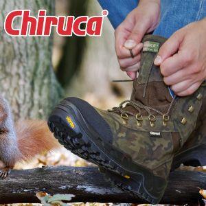 Ботинки для ходовой охоты и активного отдыха