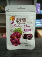 Конфеты Chocolate Bean (22 гр.)
