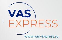 ВАС-Экспресс — ВЭД, логистика, таможенное оформление грузов из Китая
