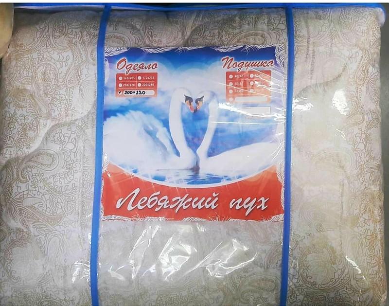 Одеяло ткань-тик; наполнитель  лебяжий пух