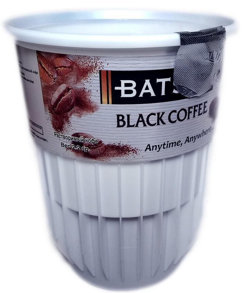 «Black coffee» – Чёрный Кофе