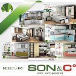 производство и продажа корпусной мебели, кухонь (модульно)