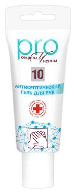 Секреты чистоты PRO  Антисептический гель для рук туба 60мл