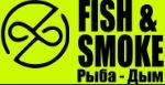 рыба вяленая, копчёная, соленая