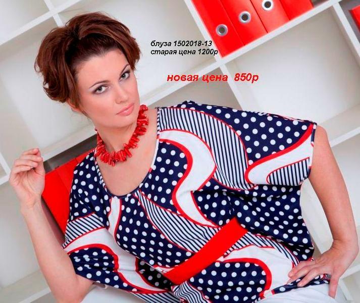 Производитель женской одежды санкт петербург