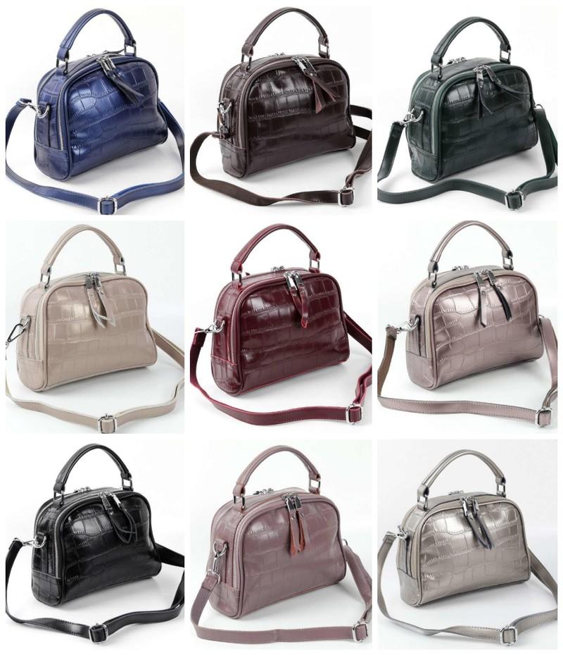 Женские сумки и рюкзаки из натуральной кожи и замши