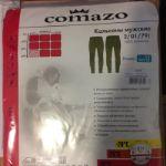Термо кальсоны (мужские) немецкой фирмы comazo (до -35 С)