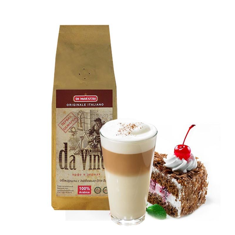 Кофе в зернах Dimaestri da Vinci (Да Винчи) 250 гр