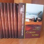 Лучшие стихотворения Андрея Коровенкова теперь в аудиоформате