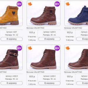 Ботинки женские оптом в Новосибирске! Обувь только оптом от производителя у нас новое поступление демисезонной, весенней женской обуви оптом. Купить можно по отличным ценам с доставкой по всей России.