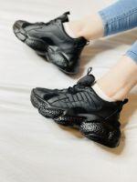 Ботинки на высокой подошве черные с рефлёной подошвой