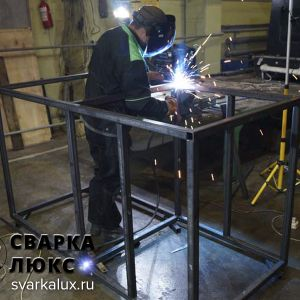 Производство мебельного металлокаркаса.