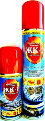 Универсальная смазка ЖК-1 (Жидкий ключ). 270 мл . Импортозамещение смазки WD-40