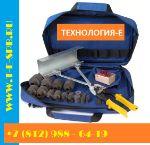 ХимЗавод термопатрон пас-400